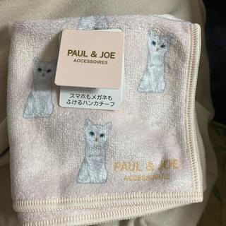 ポールアンドジョー(PAUL & JOE)のポール&ジョー(ハンカチ)
