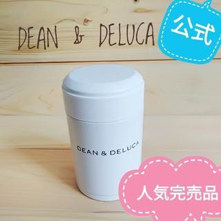 ディーンアンドデルーカ(DEAN & DELUCA)の☆DEAN&DELUCA ディーンアンドデルーカ スープポット 300ml ☆(タンブラー)