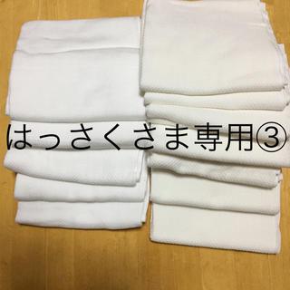 布おむつ 12枚 未使用品(布おむつ)