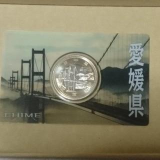 愛媛県 地方自治 記念硬貨(貨幣)