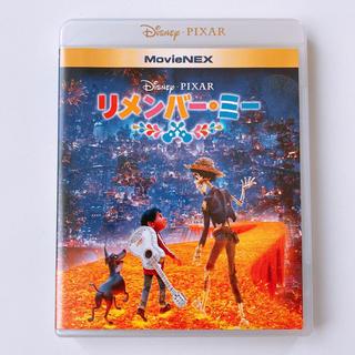 ディズニー(Disney)のリメンバーミー ブルーレイのみ 2枚組 純正ケース付き! 美品 ディズニー 映画(アニメ)