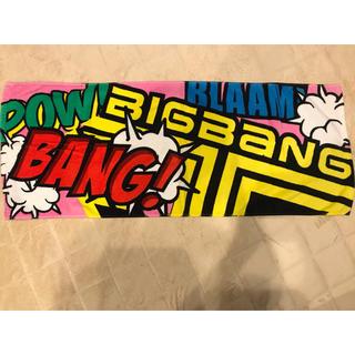 ビッグバン(BIGBANG)のBIGBANG タオル(K-POP/アジア)