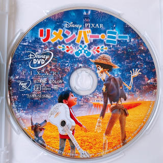 ディズニー(Disney)のリメンバーミー DVDのみ! 美品 ディズニー Disney ピクサー アニメ(アニメ)
