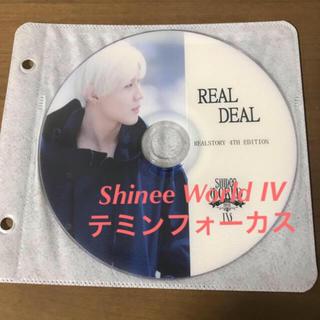 SHINee - テミン 『REAL DEAL』DVD ペンカフェ