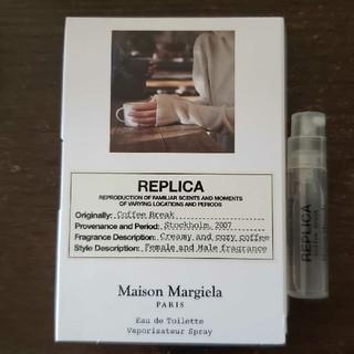 マルタンマルジェラ(Maison Martin Margiela)の新品 正規品 コーヒーブレイク メゾンマルジェラ 香水サンプル レプリカ(ユニセックス)