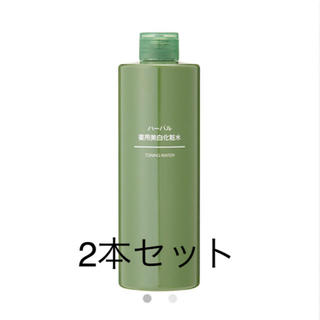MUJI (無印良品) - ハーバル薬用美白化粧水