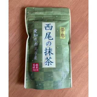西尾の抹茶 100g