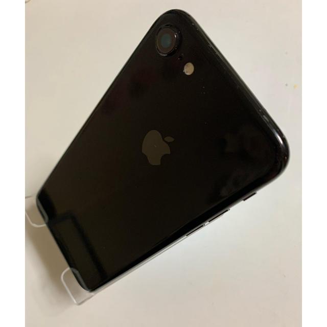Apple(アップル)のiPhone7 128ギガ   simフリー  ブラック スマホ/家電/カメラのスマートフォン/携帯電話(スマートフォン本体)の商品写真