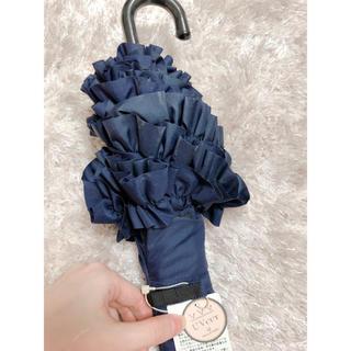 メゾンドフルール(Maison de FLEUR)のメゾンドフルール 雨晴れ兼用傘(傘)