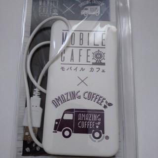 エグザイルザセカンド(EXILE THE SECOND)のAMAZING COFFEE モバイルバッテリー(バッテリー/充電器)
