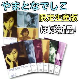 やまとなでしこ DVD-BOX 限定生産版 ほぼ新品! 松嶋菜々子 堤真一(TVドラマ)