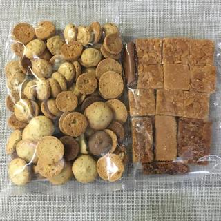 フロランタン切り落とし・クッキー詰め合わせ(菓子/デザート)