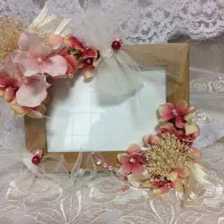 フォトスタンド☆チユールリボンとピンクの花(その他)
