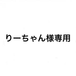 EXILE TRIBE - KAZUKIクリアチャーム