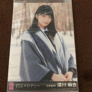 乃木坂46 - 乃木坂46 深川麻衣 AKB48  君はメロディー 劇場盤 生写真
