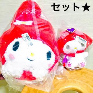 マイメロディ - 【7/11削除予定】マイメロディ ぬいぐるみ セット