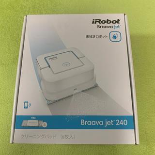 iRobot - iRobot