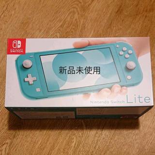 Nintendo Switch - 新品未使用 Switch lite ターコイズ