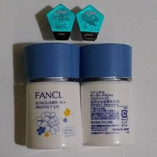 ファンケル(FANCL)のファンケル サンガード 30ml × 2個(日焼け止め/サンオイル)
