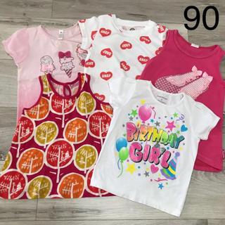 アナップキッズ(ANAP Kids)の女の子 95 Tシャツまとめ売り(Tシャツ/カットソー)