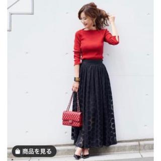 Drawer - obli ドット スカート