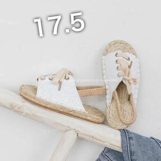 【17.5cm】サンダル ホワイト ラメ 可愛い 子供靴