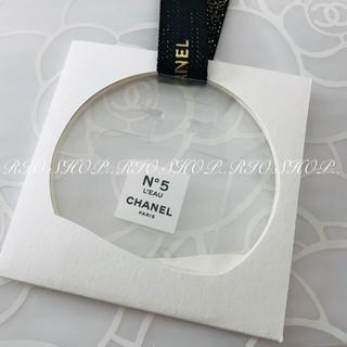 """シャネル(CHANEL)のCHANELチャーム♡No.5チャーム☻""""(ノベルティグッズ)"""