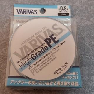 VARIVAS ハイグレードPE 0.8号 150m(釣り糸/ライン)