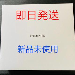ラクテン(Rakuten)の【新品未使用S】rakuten mini white ホワイト SIMフリー(スマートフォン本体)