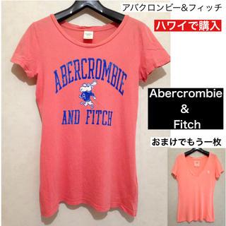 アバクロンビーアンドフィッチ(Abercrombie&Fitch)のハワイで購入 アバクロ tシャツ ピンク おまけでもう一枚(Tシャツ(半袖/袖なし))