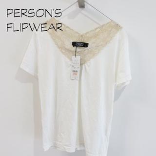 パーソンズ(PERSON'S)の新品 PERSON'S FLIPWEAR パーソンズ フリップウェアー Tシャツ(Tシャツ(半袖/袖なし))