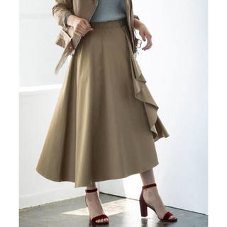 ガリャルダガランテ(GALLARDA GALANTE)のアシメ ラッフルドレープスカート(ロングスカート)