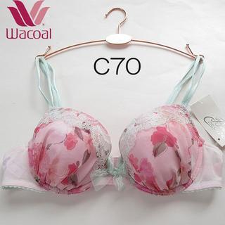 Wacoal - 新品♥C70 ワコール body conscious(ボディコンシャス)ブラジャ