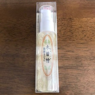 木曽檜 歯磨きジェル 50g(歯磨き粉)