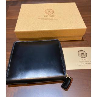 ガンゾ(GANZO)のGANZO 大阪店限定 コンパクトZIPウォレット ガンゾ 二つ折り財布(折り財布)