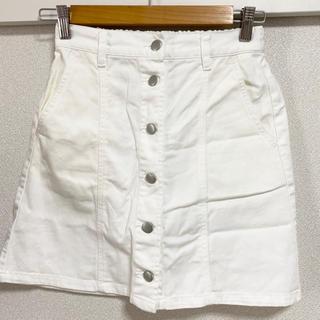 WEGO - 膝丈スカート 前ボタン BROWNY STANDARD ホワイト