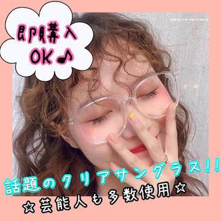 値下げ!!クリア伊達メガネ ビックフレーム 透明 ブルーライトカット(サングラス/メガネ)