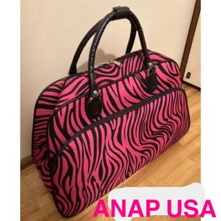 アナップラティーナ(ANAP Latina)のANAP USA ピンク ゼブラ柄 2way ボストンバッグ(ボストンバッグ)