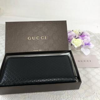 グッチ(Gucci)のセール⭐️グッチ 財布 長財布 レザー レディース メンズ ブラック 黒(長財布)