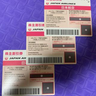 ジャル(ニホンコウクウ)(JAL(日本航空))のJAL 日本航空 株主割引券(その他)