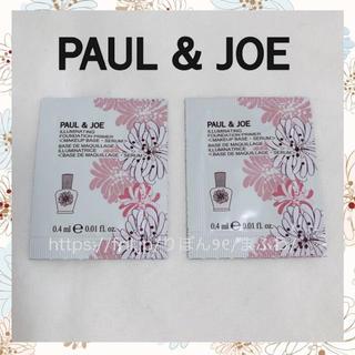 ポールアンドジョー(PAUL & JOE)のサンプル 2個 ラトゥーエクラ ファンデーションプライマー N ポール&ジョー(サンプル/トライアルキット)