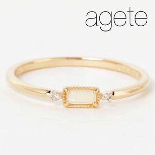 agete - ■現行品■【agete】K10 バゲット オパール&ダイヤ リング