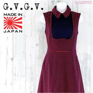 ジーヴィジーヴィ(G.V.G.V.)のG.V.G.V. バイカラー ボーダー ノースリーブ ロング ワンピース XS(ロングワンピース/マキシワンピース)