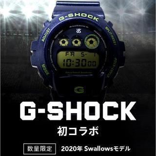 G-SHOCK - ☆限定☆ヤクルトスワローズ G-SHOCK 2020年Swallowsモデル