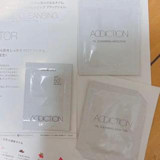 アディクション(ADDICTION)のADDICTION サンプル(サンプル/トライアルキット)