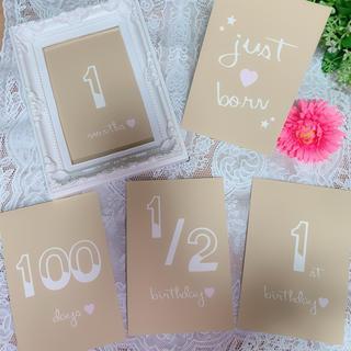 マンスリーカード 月齢カード(アルバム)