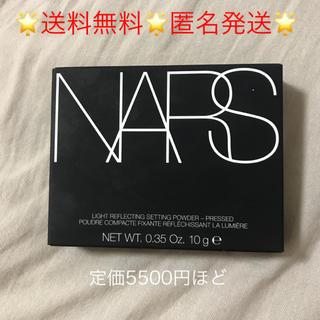 ナーズ(NARS)のNARS ライトリフレクティングセッティングパウダープレストN(フェイスパウダー)