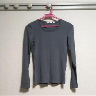 ユニクロ(UNIQLO)のUVグレー無地長袖T UNIQLO(Tシャツ(長袖/七分))