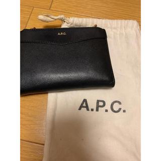 アーペーセー(A.P.C)のA.P.C ブラック二つ折りウォレット(財布)