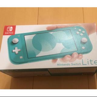 Nintendo Switch - 送料込 Nintendo Switch Lite本体 ターコイズ 本体